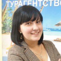 Каскевич Инна Сергеевна